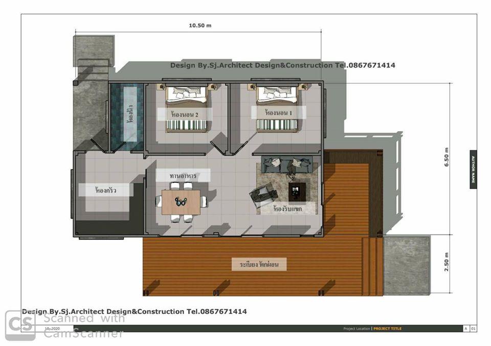 แปลนบ้าน 2 ห้องนอน โมเดิร์นสไตล์